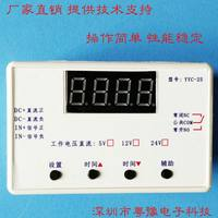 12v delay programmable relay power cycle digital display timing off time circuit switch 5A controller