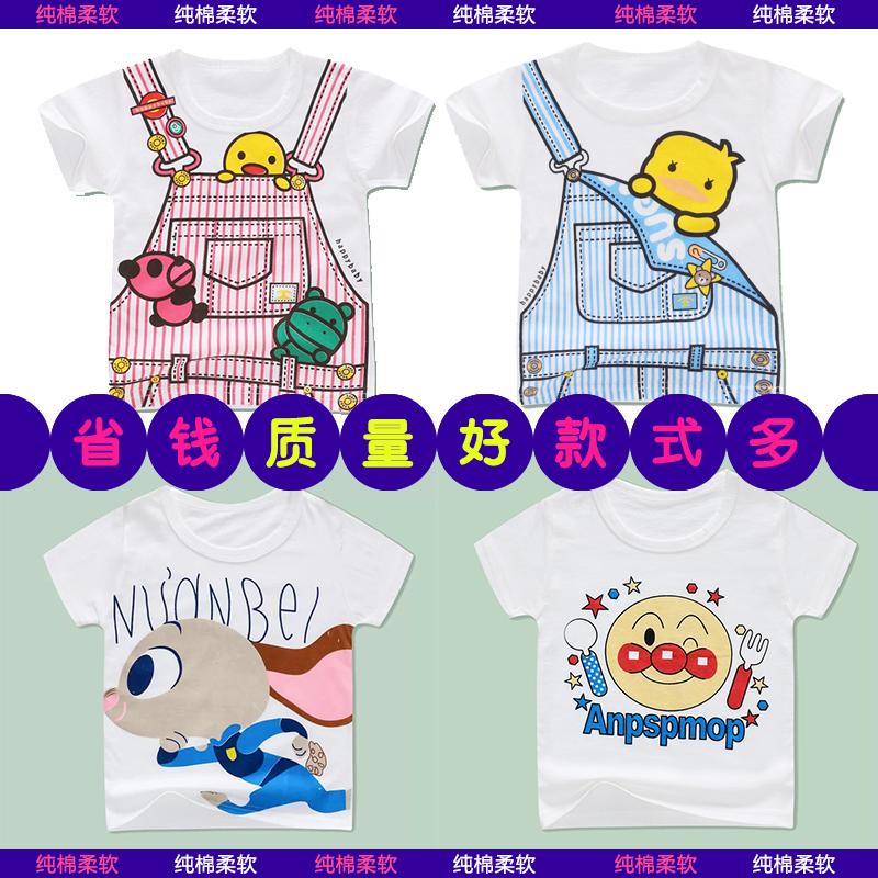 Детская / Подростковая одежда Артикул 589121611364