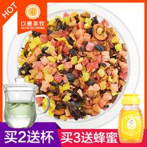包养生水果茶纯手工新鲜果干花果茶果粒茶袋装果片茶组合冷泡茶24