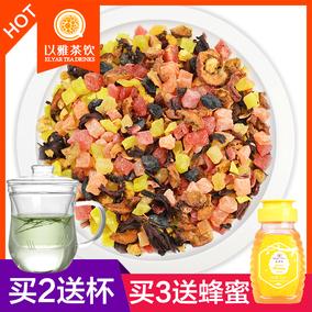 花果茶包邮果粒茶组合袋装新鲜香榭水果片茶水果花茶包果干养生茶