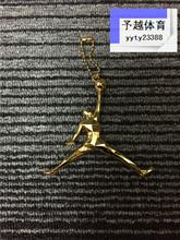 AJ小金人篮球鞋挂饰钥匙背包挂件乔6液态金金属立体饰品男女礼物