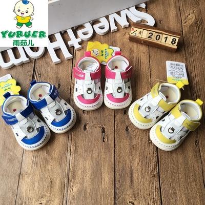 男女童学步鞋夏天凉鞋雨茹儿夏款宝宝休闲鞋透气软底防滑婴幼儿鞋