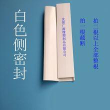 工业门 翻版车库门边密封条 厂家直销专业生产改性PVC门边胶皮