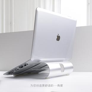 笔记本支架mac散热器macbook苹果电脑air增高pro桌面托架底座架子