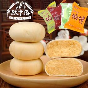 厦门馅饼抹茶绿豆饼整箱1500g板栗饼传统手工香芋饼早餐点心