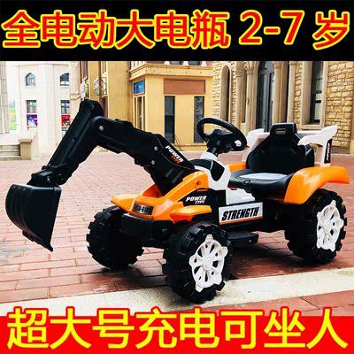儿童电动挖掘机可坐可骑大号充电挖土机男孩玩具2-7岁工程车钩机
