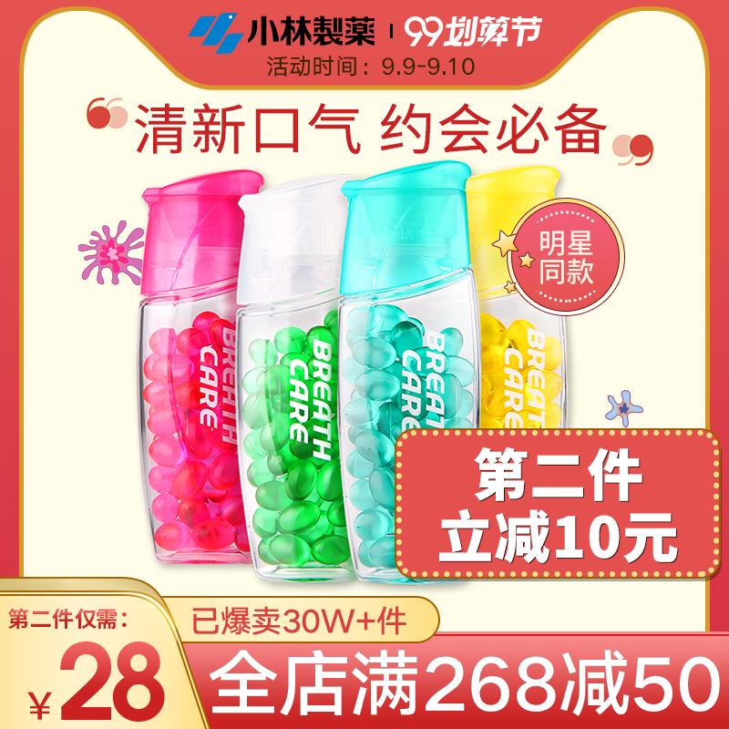 日本小林制药口气清新丸口香糖香口丸清新口气抖音网红接吻糖50粒