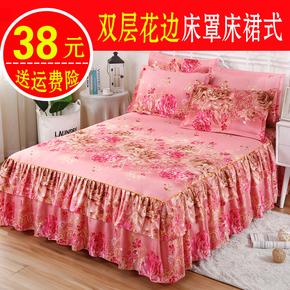 防滑单件床裙床罩纯棉床罩床裙式全棉床套1.5米1.8米荷叶边保护罩