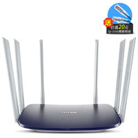 TP-LINK full Gigabit port 5G dual-band 1900M wireless router wifi home high-speed wall tp fiber tplink through the wall king WDR7620 Telecom Mobile Unicom broadband