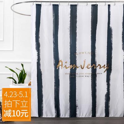 欧式个性创意浴室条纹浴帘布防水加厚防霉卫生间窗帘门帘隔断帘特价