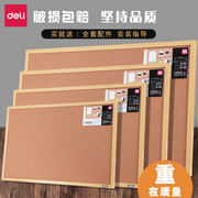 Effective soft wood photo wall message board publicity board water pine board display board background wall photo board soft board decoration photo board message wall display wall cork wall nail board fixed bulletin board system