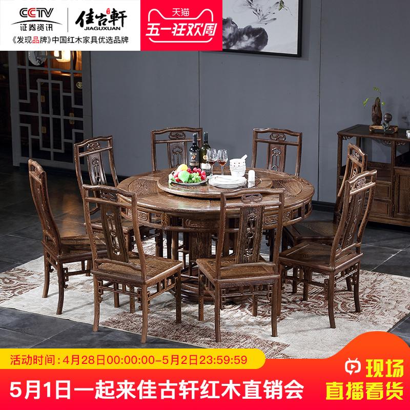 饭台客厅桌
