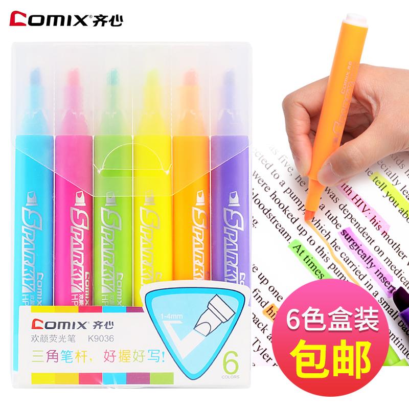 齐心荧光笔标记记号笔彩色学生用糖果色粗划重点一套装萤光银光笔