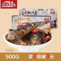 斤10海味零食品小吃白凡鱼干一箱香辣小银鱼整件批发香狼鱼仔