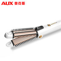 Aux electric hair stick female volume straight hair dual-use comb corn perm fans small splint automatic artifact lazy