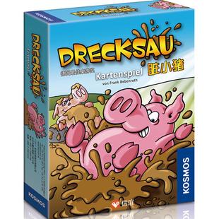 信谊玩具脏小猪儿童桌游亲子互动多人共玩卡牌游戏益智思维粉红猪
