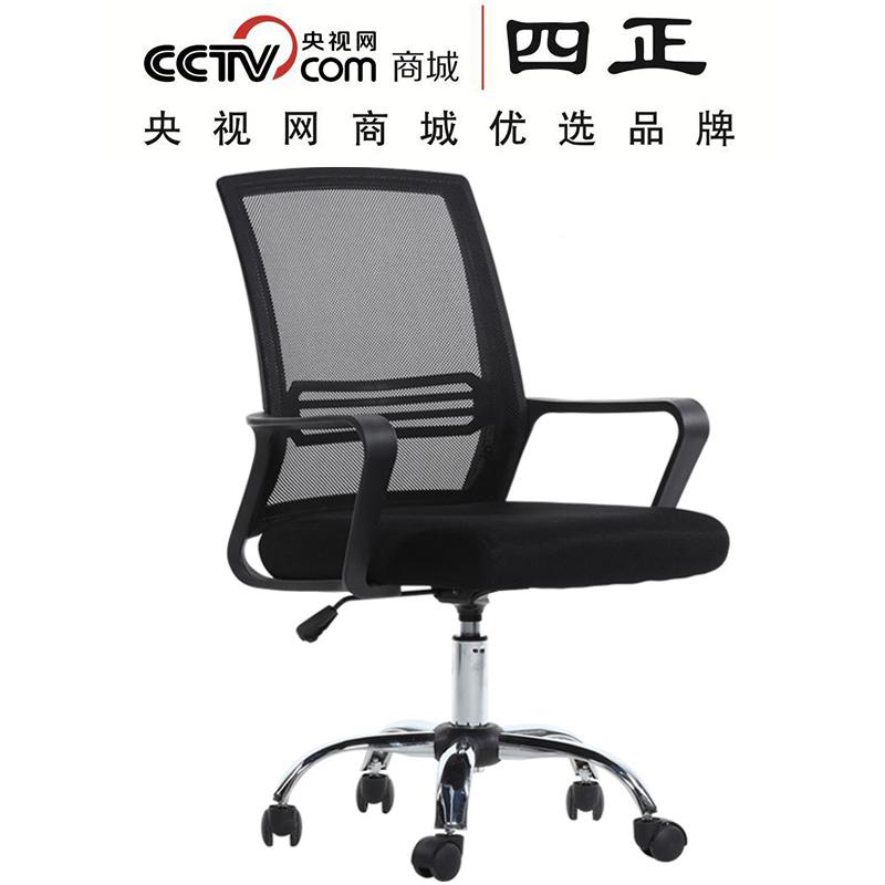 學生用電腦椅家用特價