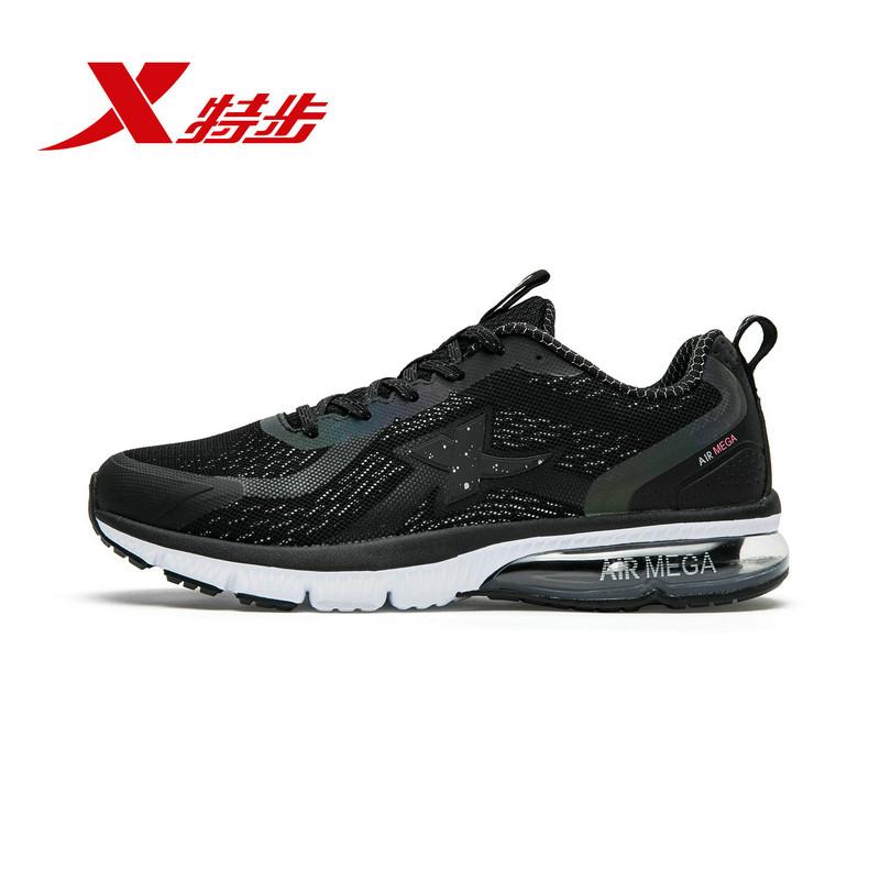 特步女鞋跑鞋运动鞋2018秋季新款气垫减震跑步鞋982318110063