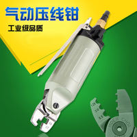 Popular pneumatic crimping tools Cold crimping tools Wind pressure terminal clamps Wire clamps Pacifiers