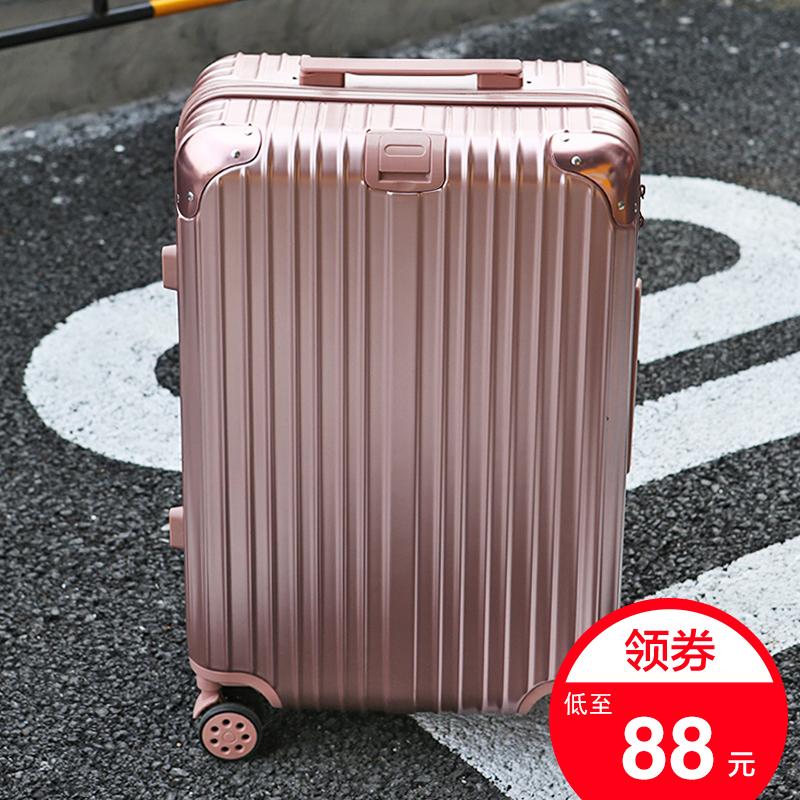 行李箱旅行箱登机箱