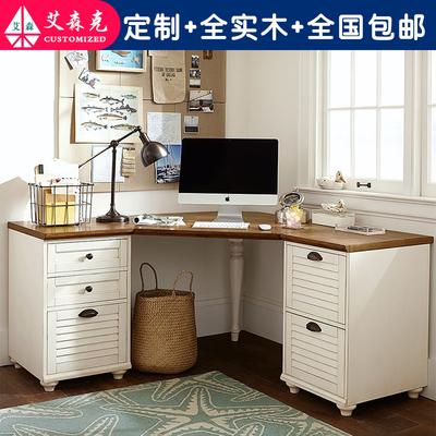 实木转角书桌书柜