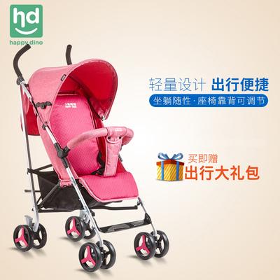 小龙哈彼婴儿推车轻便可坐可躺避震四轮伞车宝宝儿童手推车LD469