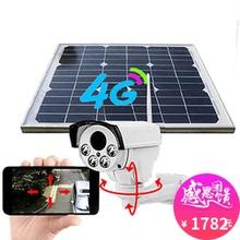 4G无线太阳能旋转摄像头3G室外高清变焦监控手机远程SIM卡一体机