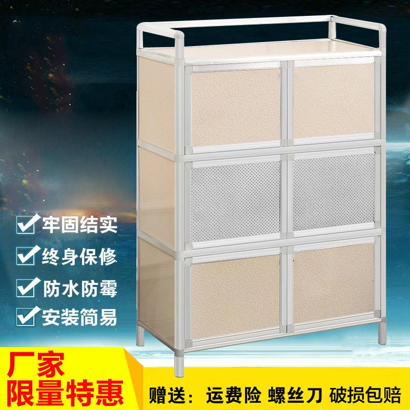 厨房塑料橱柜