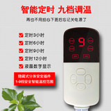 Artifact winter warm feet warm treasure heating under protective mats household carbon crystal electric heater to warm the legs office desk