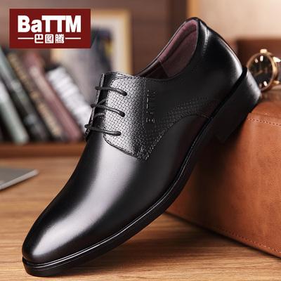 巴图腾春秋季新款男士系带商务休闲皮鞋男鞋黑色正装圆头黑色鞋子