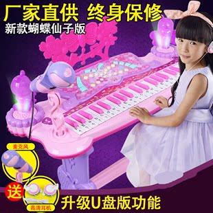 男孩家用练手指初学者演奏简谱男童自学音乐益智儿童中大童电子琴