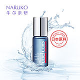 Niu Erqin Hyaluronic Acid Nutrient Japan Moisturizing Brightening Complexion Facial Essence