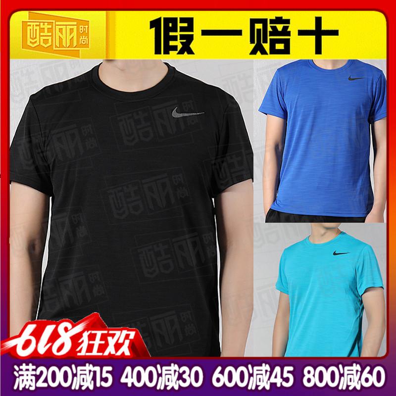 Водоотталкивающие футболки Артикул 583132445604