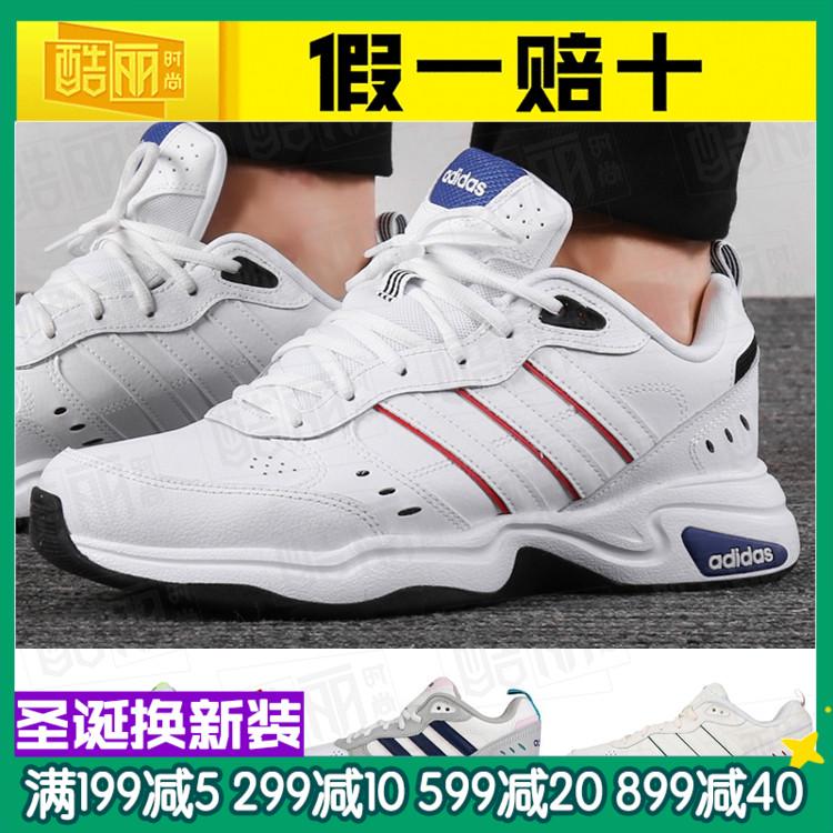 阿迪达斯男女鞋2019冬新款运动鞋缓震跑步鞋老爹鞋 FV9141 FV9140