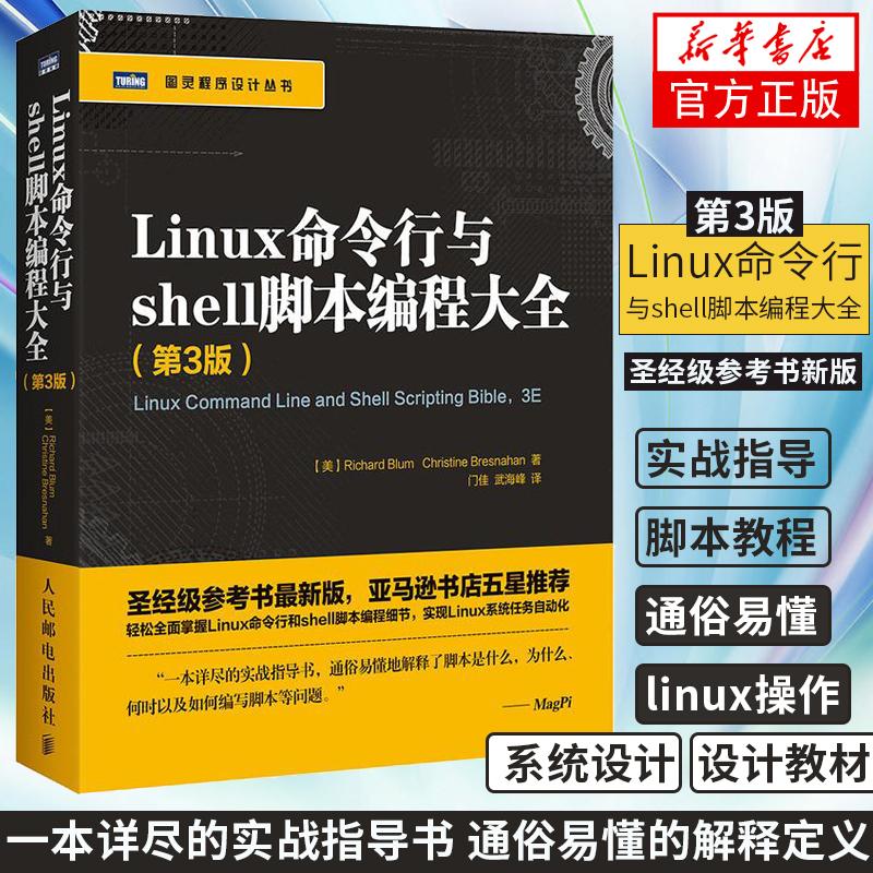 Операционная система Артикул 546803091029
