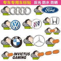 雷朋龙膜标志贴纸inside汽车太阳膜3M用品汽车装饰贴非凡车贴