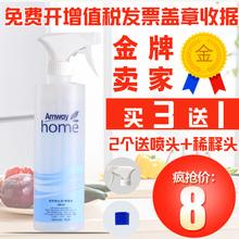 家用厨房安利喷壶洗洁精稀释比例瓶酒精84消毒液清洁喷雾瓶500ml