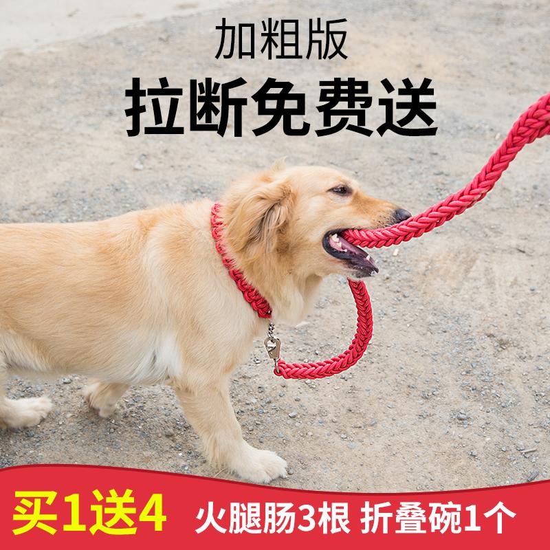 中型大型犬狗链子狗狗牵引绳遛狗绳金毛拉布拉多P链狗绳宠物用品