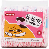 Dog Physiological Pants Diaper Teddy Diaper Pet Menstruation Bitch Dog Aunt Towel Male Dog Safety Pants Panties Women