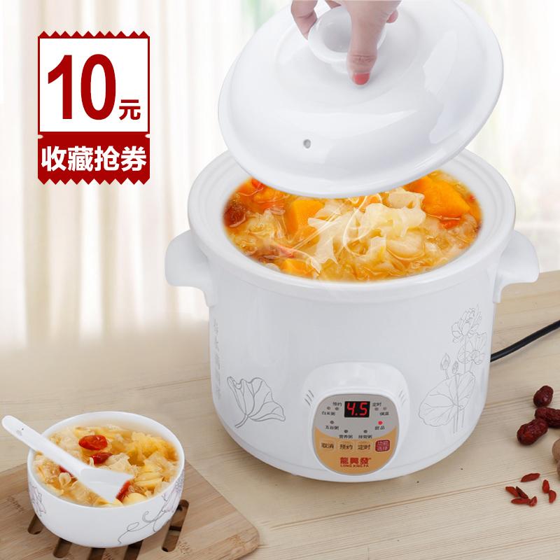 白瓷煮粥锅煲汤锅