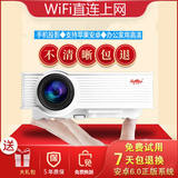 Yulico uc40 projector mini HD home projector 1080P Apple Android phone wireless wifi