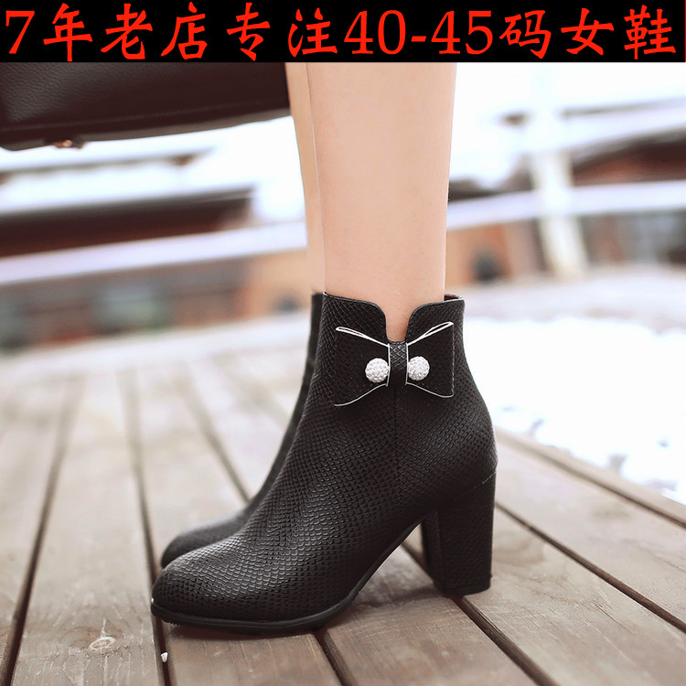 甜美女靴子加绒棉鞋粗跟高跟短靴41 42定做特大码女鞋40-43 44 45