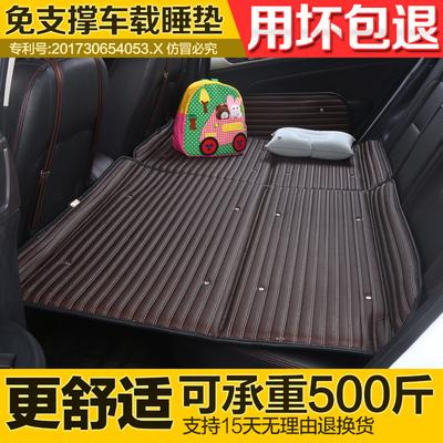 车载充气床垫车震床618大促