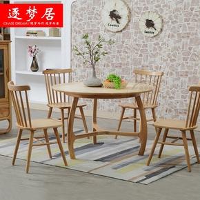 北欧全实木圆桌现代简约小户型餐桌椅组合4人6人家用原木饭桌