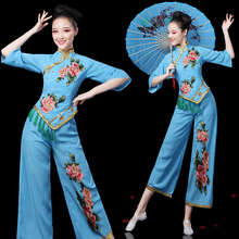 Yangko costume performance dress 2019 new female adult Fan Dance Costume waist drum team drum suit