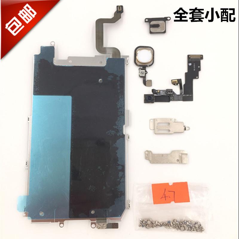 苹果 5代屏幕小配件 苹果5C 5S 6代 6plus全套大铁片液晶屏配件