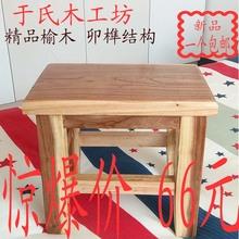 老榆木实木小方凳  板凳家用换鞋凳中式茶凳儿童凳洗脚凳叠凳包邮