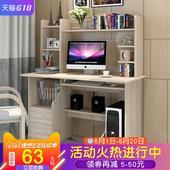 虎督电脑桌台式家用桌子书桌带书架组合写字台简约现代办公桌书柜