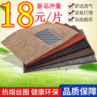 Car wire ring foot universal easy to clean can cut a single master and assistant driving car mats waterproof dirt