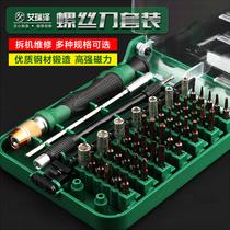 拆表器套裝專用卸帶拆裝表帶截表器組合實惠截表鏈卸手表鏈工具